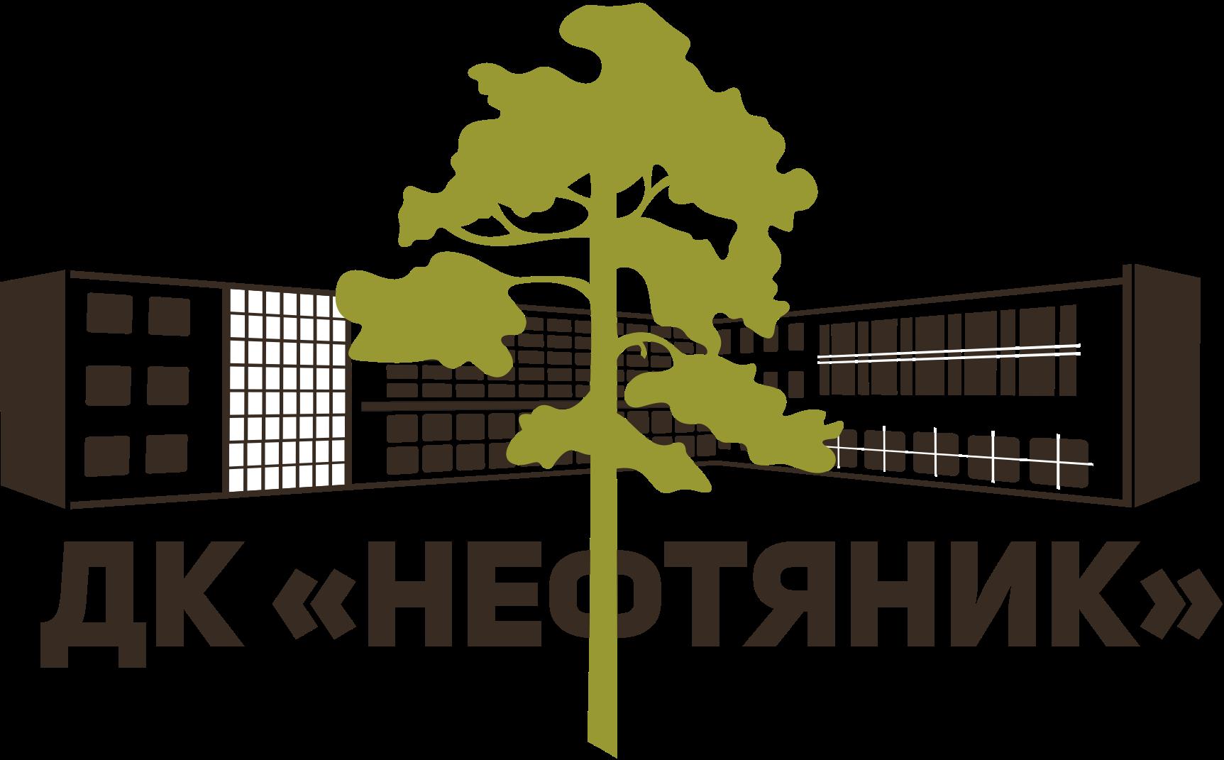 Сайт ДК Нефтяник