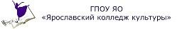 Ярославский колледж культуры