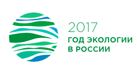 Сайт года экологии